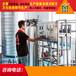 宁夏小型洗衣液生产设备多少钱,洗衣液设备报价