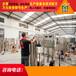 江苏洗洁精机械设备/洗洁精设备生产厂家