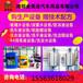 安徽防冻液设备/生产防冻液设备价格,全套报价