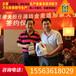 北京车用尿素设备价格/汽车尿素生产设备厂家
