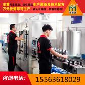 辽宁洗衣液必威电竞在线,洗衣液技术配方培训JMT