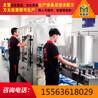 辽宁洗衣液设备,洗衣液技术配方培训JMT