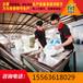 北京车用尿素设备价格/汽车尿素机器设备报价