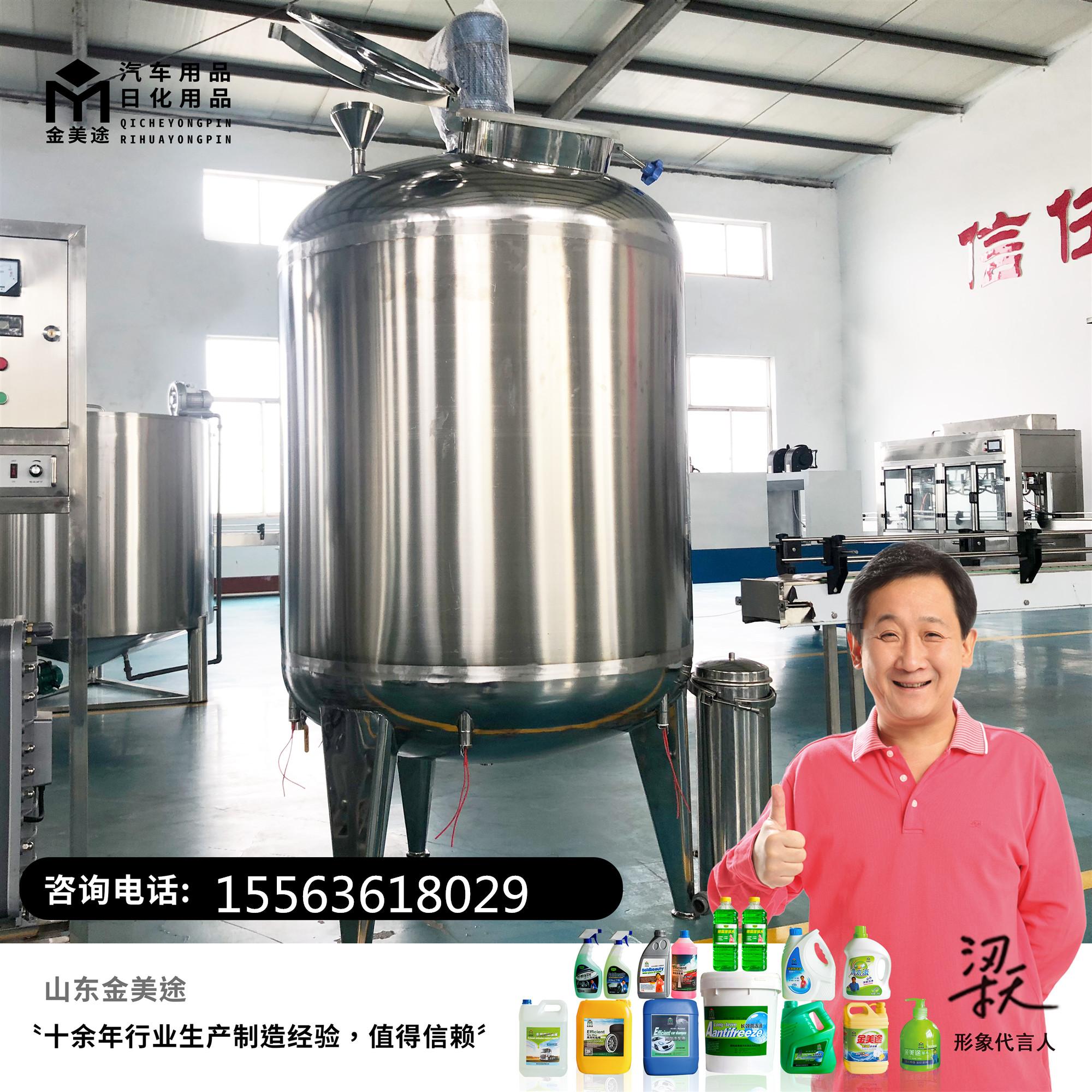河南洗衣液设备,中型洗衣液设备投资多少钱