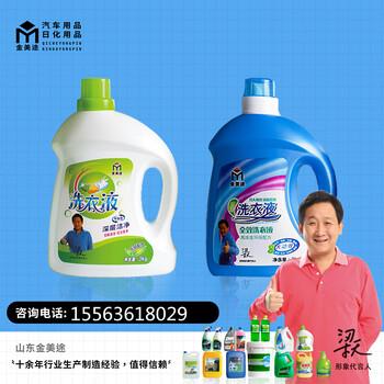 天津洗衣液设备厂家,洗衣液生产流程视频