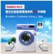 格兰仕ZD80T商用投币洗衣机+干衣机苏州富磊