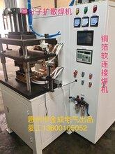 广东铜箔软连接焊机生产厂家