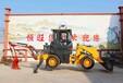 30挖掘装载机价格85KW涡轮增压铲车两头忙厂家直销