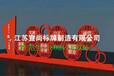 秦皇岛宣传栏广告牌导向牌异形牌生产厂家