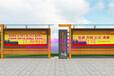 秦皇岛专业提供各类宣传栏广告牌灯箱精神堡垒