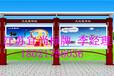 秦皇岛宣传栏广告牌精神堡垒图片