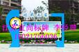 沧州宣传栏广告牌灯箱精神堡垒图片