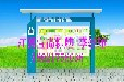 沧州宣传栏价格公交候车亭的报价宣传栏图片宣传栏多少钱一米