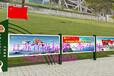 廊坊宣传栏价格公交候车亭的报价宣传栏图片宣传栏多少钱一米