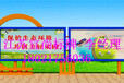 宣传栏价格公交候车亭的报价宣传栏图片宣传栏多少钱一米