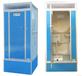 供应赤峰生态厕所_免水移动厕所_户外临时厕所_价格优惠_行业领先