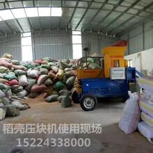 稻壳压块机干草压块打包机山东液压打包机厂家价格图片