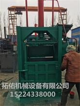 小型边角料编织带液压打包机艾叶液压打包机价格图片