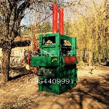 拓佑XYD-30型废纸液压打包机的价格木屑液压打包机厂家图片图片