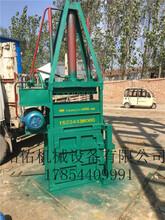 木屑液压打包机的价格拓佑XYD-20秸秆打包机厂家图片