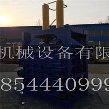 木屑液压打包机的价格拓佑60吨废纸液压打包机样品图片图片