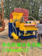 木屑压块机稻壳压块机图片