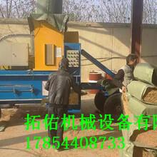 秸秆压块机秸秆压块机厂家,玉米秸秆压块机,石家庄秸秆压块机厂家图片
