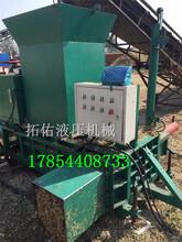 全自动捆扎机卧式/立式/玉米秸秆稻壳压块机,现在订图片