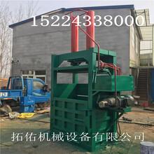 金属液压打包机油漆桶液压打包机多少钱图片