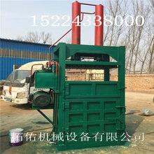 加固型60吨塑料液压打包机图片大全图片
