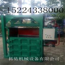 立式半自动专压棉花液压打包机价格图片
