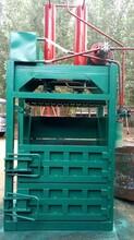 玉米芯液壓打包機紙殼液壓打包機棉花液壓打包機液壓打包機價格圖片