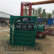 藥材液壓打包機廢銅液壓打包機立式液壓打包機打包機廠家圖片