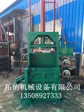 铝合金液压打包机干储液压打包机全自动液压打包机液压打包机厂家图片