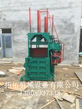 艾葉液壓打包機專業生產廠家艾草液壓打包機價格圖片