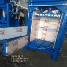 杭州供應麥草液壓打包機紙屑壓塊半自動立式打包機價格圖片