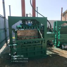 大型供應稻草液壓打包機廢品站塑料液壓打包機廠家圖片