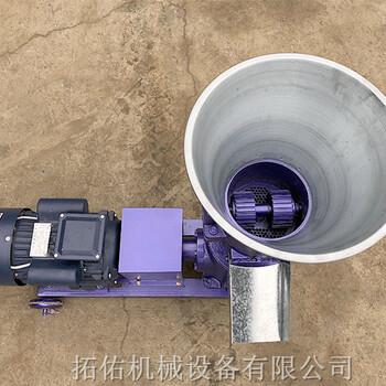 颗粒饲料压制机器牛羊养殖专用颗粒机大产量颗粒机颗粒机价格