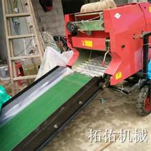 青桿玉米揉包膜進口青貯打捆包膜機青貯飼料包膜機圖片