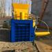 厂家直销木屑压块机锯末压块机小型木屑压块机批发零售