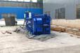 批发零售废铝打包机pet塑料易拉罐打包机纸板打包机输送带