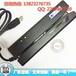 厂家供应MSR900S全三轨迷你磁条卡读写器软件+开发包