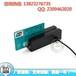 厂家供应磁卡+非接触式IC卡二合一读卡器免驱动ZCS100-RF
