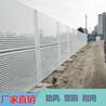 珠海金湾区镀锌穿孔抗风冲孔板围挡/道路绿化施工隔离围蔽挡板