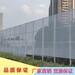 廣東中山2/2.5m鍍鋅防風沖孔板圍擋/城市道路防護隔離穿孔圍蔽