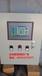 生物质燃烧机厂家销售制作生物质燃烧机