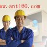 蚂蚁搬家公司