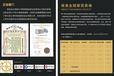 国泰汇丰投资者官网COMEX黄金(GC00Y)期货行情