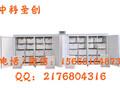 江西南昌豆芽机厂家,全自动豆芽机价格,豆芽机批发图片
