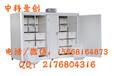 衢州全自动豆芽机厂家工厂中科全自动豆芽机械生豆芽机价格